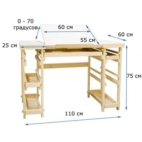 Стол для художника Родриго Мини лакированный